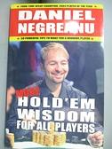 【書寶二手書T8/原文書_GU6】More Hold'em Wisdom for All Players_Negreanu, Daniel