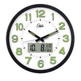 康巴絲金屬靜音電波鐘日歷溫度創意客廳掛鐘夜光鐘錶多款鐘面XSX【購物節限時83折】