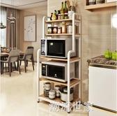 廚房置物架家用置物櫃廚房收納架微波爐櫃子收納神器落地多層櫃子MBS『潮流世家』