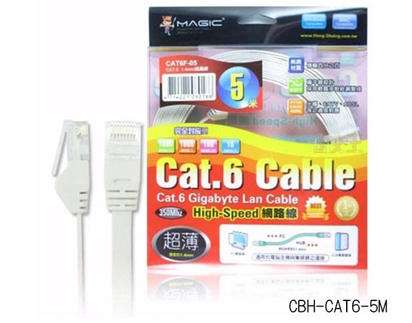 【Magic】Cat.6 超薄 扁線 Hight-Speed 網路線 5米 RJ45 純銅材質 CBH-CAT6-5M