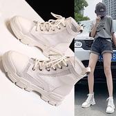 短靴 顯腳小馬丁靴女夏季薄款透氣網紗潮ins鏤空英倫風厚底機車短靴子 芊墨左岸