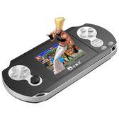 掌上遊戲機 小霸王RS-94街機游戲掌機GBA口袋妖怪拳皇PSP掌上游戲機NES懷舊【快速出貨八折鉅惠】