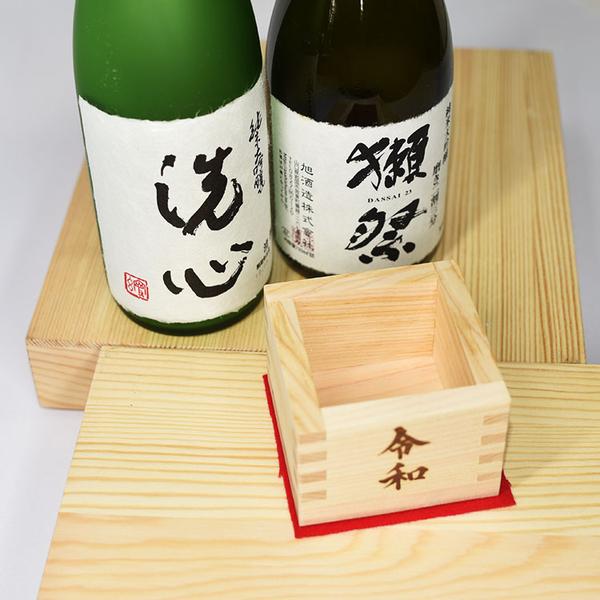令和 日本清酒 檜木 木杯 枡杯 酒杯 日本製 木質香氣