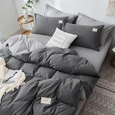 純色四件套床單床罩被套四件套純棉四件套床單被套【小檸檬3C】