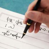 狼毫軟筆鋼筆式毛筆 可加墨自來水筆 小楷科學毛筆簽名軟毛書法筆 生日禮物