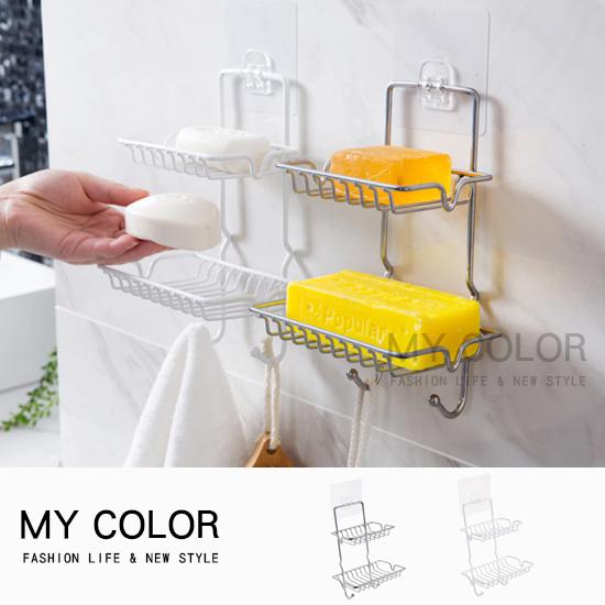 置物架 掛架 雙 瀝水架 肥皂架 瀝水架 菜瓜布 收納架 掛鈎 無痕背膠 壁掛肥皂架【J080】MY COLOR