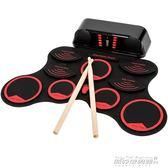 電子鼓 手捲電子鼓架子鼓兒童成人初學者便攜式折疊入門自學家用演奏igo   傑克型男館