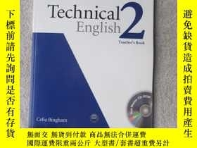 二手書博民逛書店Technical罕見English Level 2 Teach