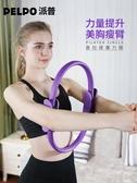 瑜伽圈普拉提圈正品腿器材魔力圈瑜伽輪初學大腿材夾腿器LX 夏季上新