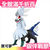 日本 寶可夢 EHP_11 銀伴戰獸 怪物圖鑑 EX系列 XY 神奇寶貝 吊卡 公仔【小福部屋】