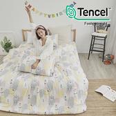 #HT034#絲柔親膚奧地利TENCEL天絲3.5尺單人床包+枕套+雙人舖棉兩用被三件組-台灣製(限2組超取)