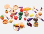 木質蔬菜水果切切樂玩具過家家益智切水果玩具 童趣潮品