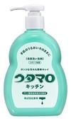 品牌歌磨utamaro 餐具洗碗精300ML