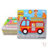 拼圖木質兒童拼圖早教益智女孩男孩幼兒園寶寶積木玩具1-2-3-4-5-6歲(1件免運)