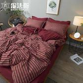 北歐簡約條紋格床上被套四件套1.8m宿舍寢室單人床單三件套 魔法街