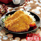 【富統食品】無骨大阪城雞排20片