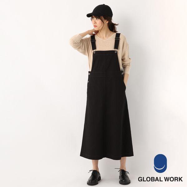 女素色工作風後V領寬鬆連身裙長裙吊帶裙