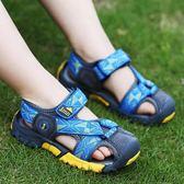 【全館】現折200男童涼鞋子學生夏季新款防滑小孩沙灘露趾小中大童兒童涼鞋男
