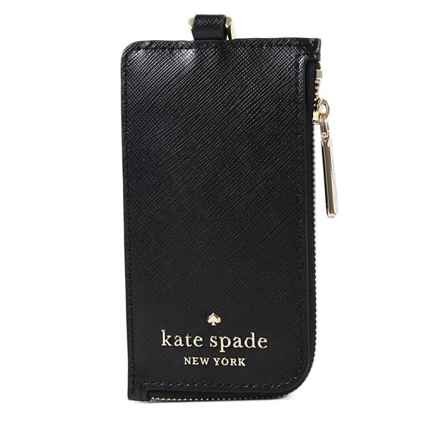 美國正品 KATE SPADE 防刮十字紋識別證掛帶票卡夾-黑色【現貨】