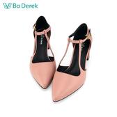 Bo Derek 繞踝中空瑪莉珍高跟鞋-粉色