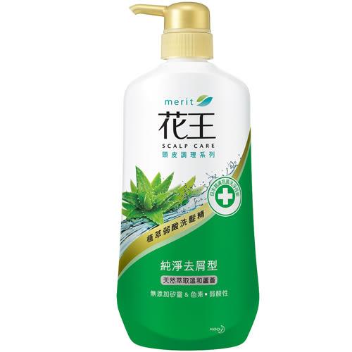 花王植萃弱酸洗髮精-純淨去屑型-蘆薈750ml【愛買】