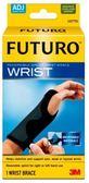 專品藥局 3M FUTURO 可調式高度支撐型護腕【2001695】