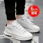 男鞋氣墊跑步鞋韓版休閒運動鞋男板鞋潮鞋子男情侶增高小白鞋『伊莎公主』