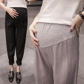 孕婦褲子夏季薄款外穿打底褲寬鬆休閒闊腿