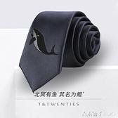 T&Twenties个性鲸鱼休闲领带男韩版潮学生时尚商务上班灰色小窄版
