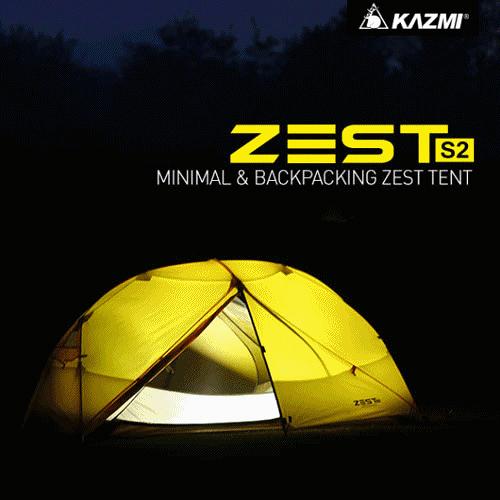 【原廠公司貨】丹大戶外【KAZMI】ZEST S2 極簡輕巧二人帳 K7T3T009