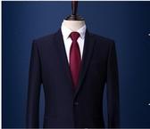 男女領帶黑色領帶藍色條紋男領帶