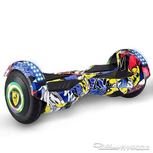 平衡車 德國gflex智慧電動雙輪漂移自平衡車兒童8寸扭扭車成年兩輪代步車【快速出貨】