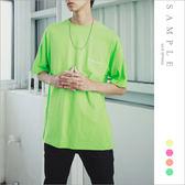 現貨 韓國製 寬版短T 螢光水洗繡字【TS20226】- SAMPLE