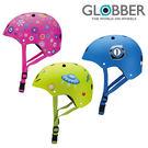GLOBBER 安全帽 / 頭盔 -3色可選  戶外活動滑板車/單車騎乘/滑板/直排輪必備