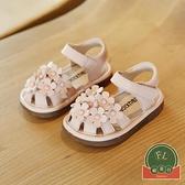 嬰幼兒學步鞋夏季女寶寶鞋子兒童涼鞋嬰兒軟底包頭【聚可爱】