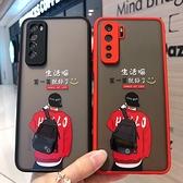 華為nova7手機殼防摔保護套個性創意磨砂簡約透明軟硅膠【輕派工作室】