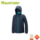 【Mountneer 山林  男 透氣抗UV外套《丈青》】31J05/防曬外套/薄外套/連帽外套/登山露營/運動