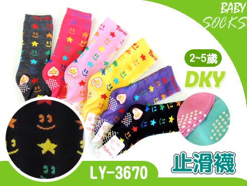 LY-3670長統寶寶襪-6雙 微笑星星 止滑童襪 2~5歲 台灣製