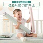 弗貝思 嬰兒冰絲涼席新生兒寶寶嬰兒床席子夏季幼兒園兒童涼席【奇貨居】