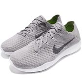 Nike 訓練鞋 Wmns Free TR Flyknit 2 灰 白 赤足 飛線編織 女鞋 基本款 【PUMP306】 904658-016
