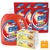 【白蘭超值組】強效除蹣過敏原超濃縮洗衣精9件組(2.7kg x1+1.6kg x6包) +衛生紙2包