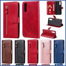 SONY Xperia 10 II 拉鍊磁扣皮套 手機皮套 掀蓋殼 錢包皮套 插卡 支架 保護套