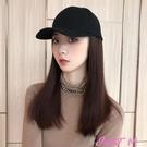 假髮帽帽子假發女夏季遮陽鴨舌帽長發網紅假發帽子一體時尚長直發全頭套 JUST M