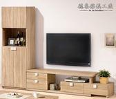 【德泰傢俱工廠】多莉絲6.8~9.4尺L櫃(全組) A028-363-2
