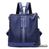 【Lemio】韓系牛津布雙肩防潑水兩用後背包(深邃藍)