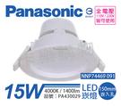 Panasonic國際牌 NNP7446...