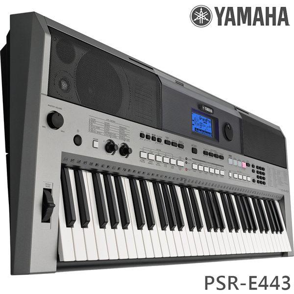 小叮噹的店- 【免運】山葉YAMAHA PSR-E443 61鍵電子琴.加贈原廠琴架、防塵套.公司貨