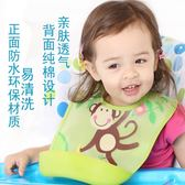 聖誕免運熱銷 寶寶吃飯圍兜防水兒童圍嘴嬰兒食飯兜小孩喂飯嬰幼兒口水兜仿硅膠