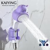 兒童洗澡玩具花灑噴水男女孩寶寶戲水玩具淋浴噴頭可愛【古怪舍】