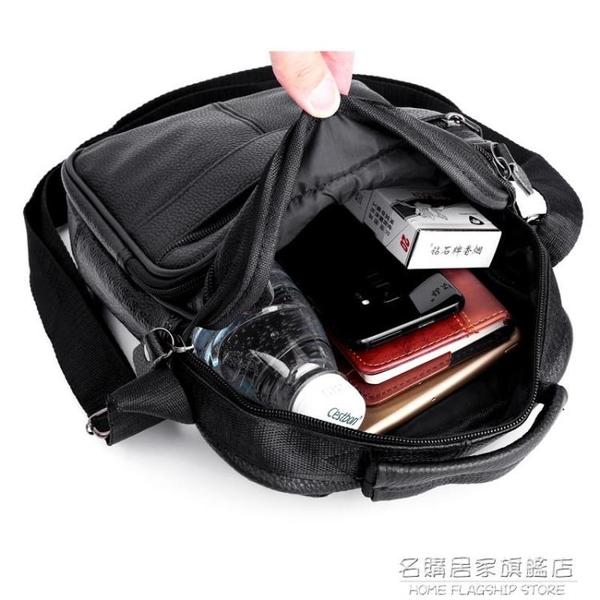 真牛皮單肩包男士包包豎款大小號男包商務休閒韓版真皮斜背包背包 名購居家